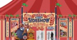 Pete's Silly Sideshow will be divided into two sides - with one entrance to meet Goofy & Donald and one to meet Minnie & Daisy