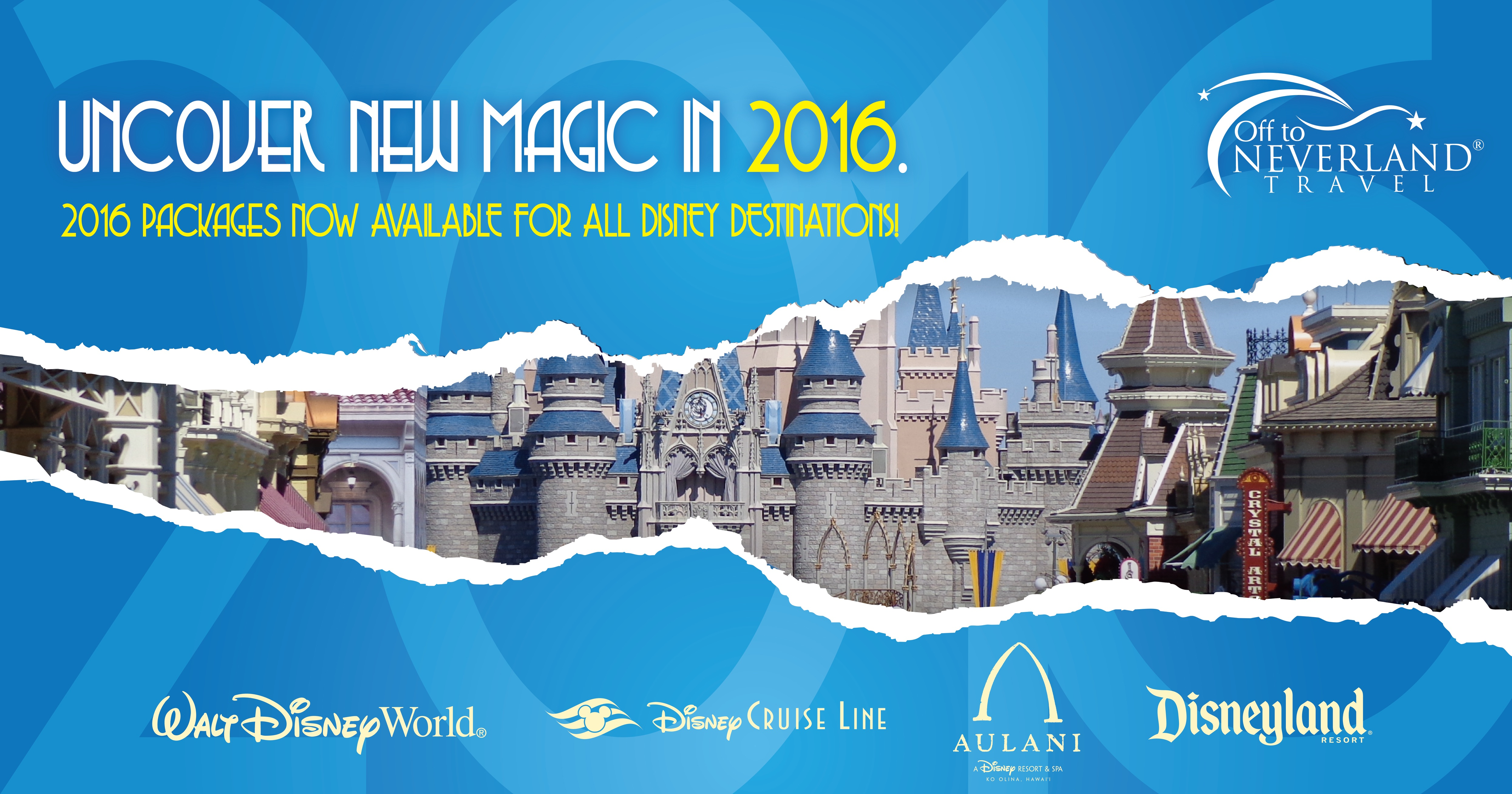 2016 vacation packages now available